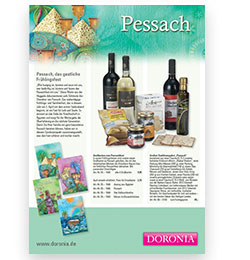 Pessach 2015