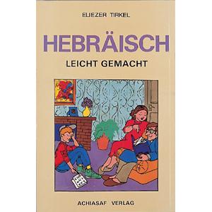 Hebräisch leicht gemacht