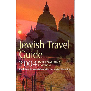 Jewish Travel Guide 2004