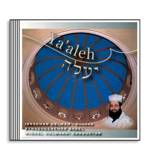 Ya'aleh - Es steige empor