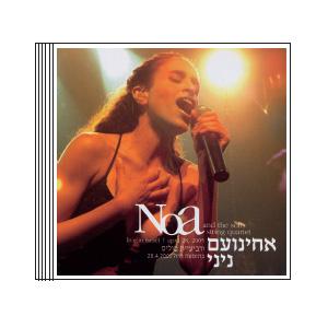 Noa and the Solis String Quartet