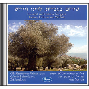 Classical and Folklore Songs in Ladino, Hebrew and Yiddish