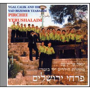 Pirchei Yerushalaim