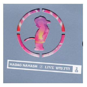 Hadag Nachash - Live