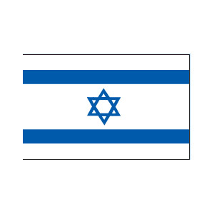 Israelische Fahne, 80 x 110 cm