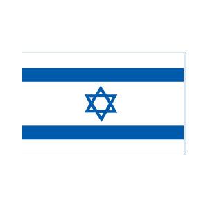 Israelische Fahne, 110 x 150 cm
