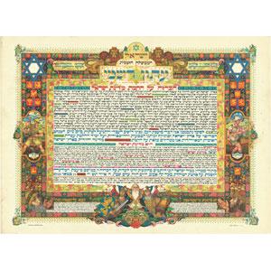 Unabhängigkeitserklärung des Staates Israel