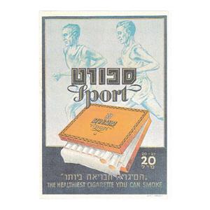 """Grußkarte aus Blech """"gesündeste Zigarette"""""""