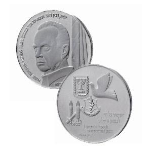 Rabin-Gedenkmedaille
