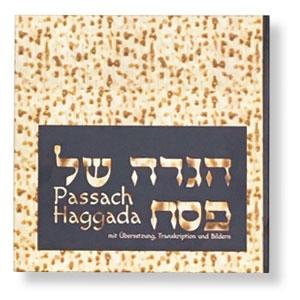 Pessach-Haggada in Form einer Mazze