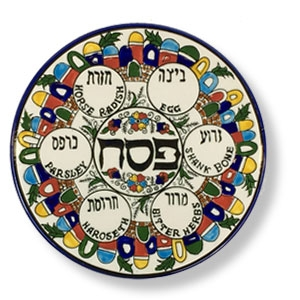 Sederteller aus armenischer Keramik, Jerusalem-Motiv