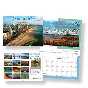 Views of Israel 2021/2022