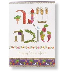 Neujahrskarte