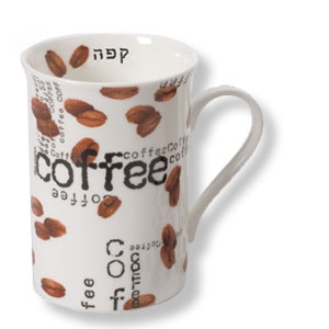 Kaffeebecher aus feinen Porzellan