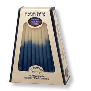Chanukka-Kerzen, Blau-beige, 45 Stück