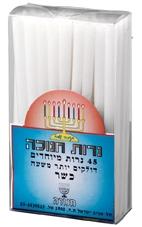 Weiße Chanukka-Kerzen, 44 Stück + 1 Reserve