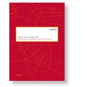 Einführung in die jiddische Sprache und Kultur - Buch+CD