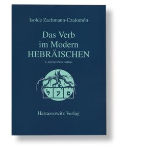 Das Verb im Modern-Hebräischen