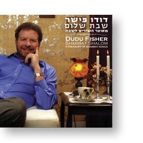 Shabbat Shalom - CD