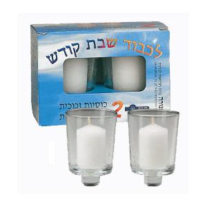 Neronim - zwei Glasbehälter mit Kerzen