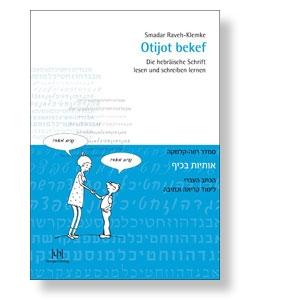 Otijot bekef: Die hebräische Schrift lesen und schreiben lernen