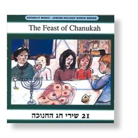 Chanukka - CD