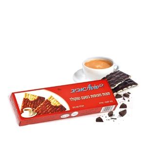 Mini-Mazzen mit Schokoladenüberzug, 200 g