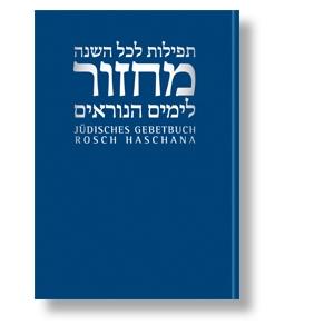 Machsor/Jüdisches Gebetbuch für Rosch Haschana