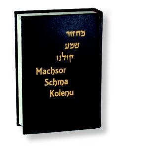 Machsor Schma Kolenu für Rosch Haschana - Aschkenasischer Ritus
