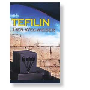 Tefillin-Broschüre