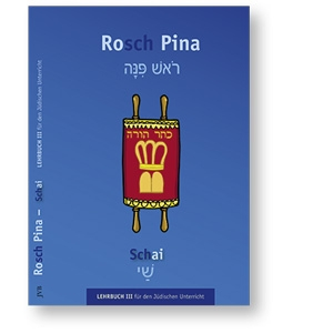 Rosch Pina III