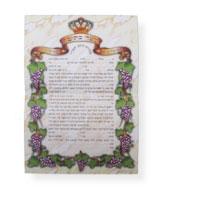 Klappbare Ketuba/ Ehevertrag