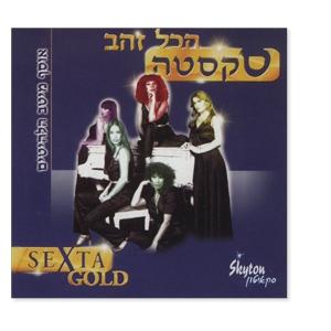 Sexta - Gold