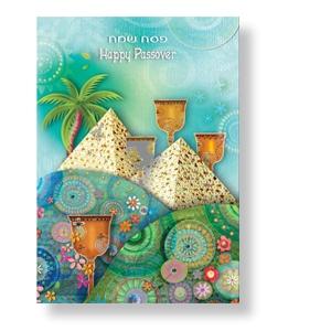 Doppelkarte zu Pessach - Auszug aus Ägypten