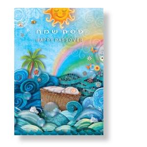 Doppelkarte zu Pessach - Moses im Binsenkörbchen