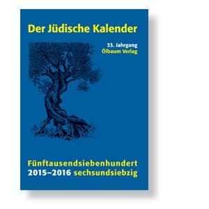Der Jüdische Kalender 5776 - Almanach 2015/2016 - DORONIA - Einkaufen ...