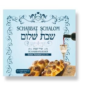 Schabbat Schalom - CD, Teil 2