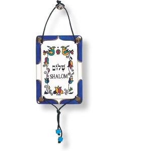 """Wandtafel """"Shalom"""" - aus Keramik"""