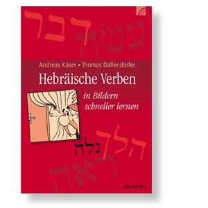 Hebräische Verben in Bildern