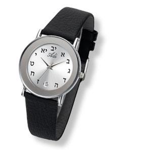 Quarz-Armbanduhr, silber-plated