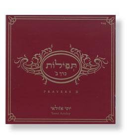 Prayers (2) mit Yossi Azulay