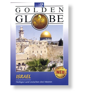 Golden Globe: Israel