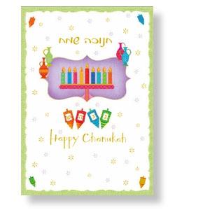 Grußkarte zu Chanukka