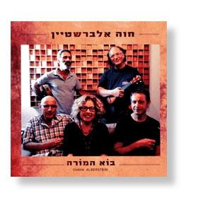 Bo Hamore - CD