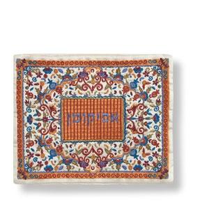 Orangefarbene Tasche für den  Afikoman