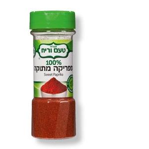 Edelsüßes Paprikapulver,  40 g