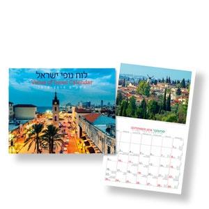 Foto-Wandkalender, großes Format 2018/2019