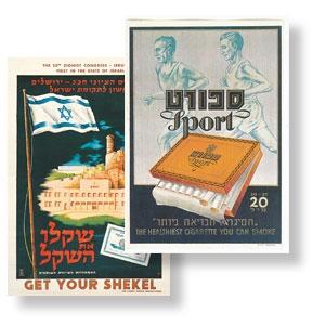 Set aus 2 Blech-Postkarten