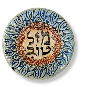 Runde Keramikkachel
