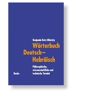 Wörterbuch Deutsch - Hebräisch Philosophische, wissenschaftliche und technische Termini.